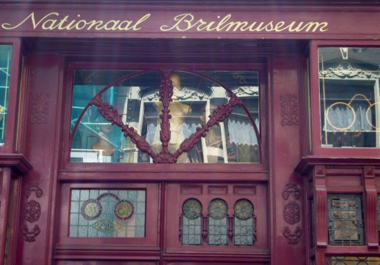 Brilmuseum – The Museum of Spectacles